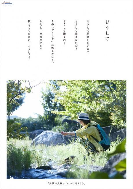 25jinkenjosei_02