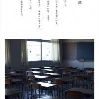 25jinkenkodomo_01