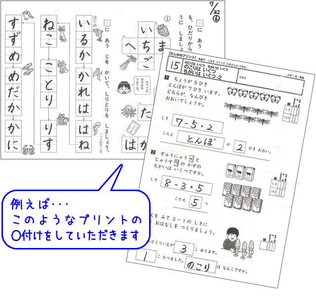 summer_school_02
