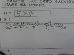 p1210083