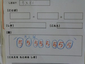 p1210473
